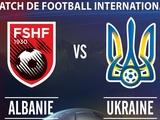 Украина — Албания: опрос на игрока матча