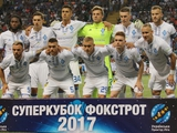 Еще раз о «Динамо» в Суперкубке, или Пора снимать розовые очки