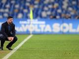 Гаттузо — первый тренер «Наполи» с 2000 года, проигравший 4 из 5 своих первых матчей