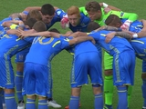 Сборная Украины U-19 сыграла вничью с Англией на Евро-2018 (ВИДЕО)