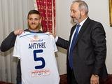 В «Динамо» Антунеш будет выступать под 5-м номером