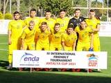 Молодежная сборная Украины проиграла и последний матч на турнире в Турции
