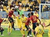 Украина — Испания — 1:0. Георгий Победоносец