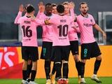 Игроки «Барселоны» согласились пойти на сокращение зарплат