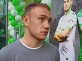 Дмитрий Кльоц: «Готовились дать бой динамовцам. Теперь в мачте с «Шахтером» докажем, что ничья в Киеве была неслучайна»