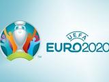 Дания отказалась пускать российских болельщиков на матчи Евро-2020
