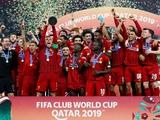 «Ливерпуль» выиграл клубный чемпионат мира. Впервые в истории