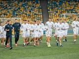 Сборная Украины собралась перед Евро-2020. Правда, прибыли не все (СПИСОК)