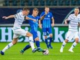 «Динамо» — «Гент»: где смотреть, онлайн трансляция (29 сентября)