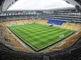 Официально. Финал Кубка Украины перенесен из Тернополя во Львов