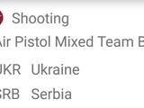 #Olympics #Tokyo2020 Третя медаль для України на Олімпіаді !