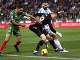 Лунин впервые попал в основной состав «Леганеса» на матч чемпионата Испании и отстоял на ноль