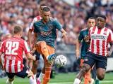 Федерация футбола Нидерландов запретила проведение турниров до 1 сентября