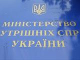 МВД просит перенести матчи чемпионата Украины из-за выборов