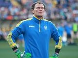Андрей Пятов: «Нас устроит только победа над сборной Турции»