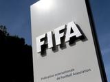 ФИФА оштрафовала англичан и поляков за поведение болельщиков