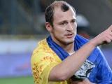 Посольство Украины в Испании выступило с заявлением в адрес футбольных властей страны в связи с «травлей» Романа Зозули