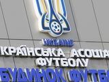 Источник: «Большинство клубов УПЛ пошли навстречу сборной Украины»