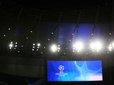 УЕФА планирует провести финал Лиги чемпионов со зрителями
