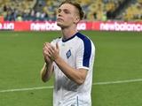 Виктор Цыганков — лучший игрок матча «Динамо» — «Александрия»