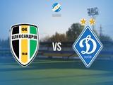 «Александрия» — «Динамо»: опрос на лучшего игрока матча