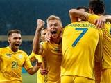 Украина может провести матчи с Францией и Польшей в 2020 году