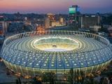 Официально. Матчи сборной Украины против сборных Финляндии и Казахстана состоятся в Киеве