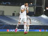 Бензема вышел на четвертое место в рейтинге лучших бомбардиров Лиги чемпионов
