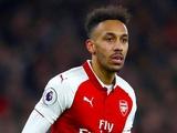 Обамеянг: «Арсенал» хочет дойти до финала ЛЕ»