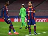 Лапорта: «Месси останется в «Барселоне», если я стану президентом клуба»