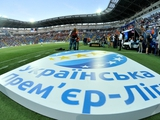 Источник: «Рестарт чемпионата смещен из-за требований Кабмина»