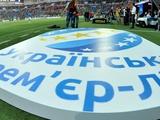 Вопрос о дате возобновления чемпионата Украины будет решен сегодня