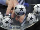 «Реал» и «Ювентус» обеспечили «Шахтеру» место в первой корзине при жеребьевке группового турнира Лиги чемпионов