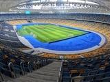 Киев: два года без матчей национальной сборной Украины