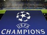 Стали известны участники второго отборочного раунда Лиги чемпионов УЕФА 2021/22