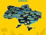 Перекличка. Які міста/села будуть вболівати сьогодні за збірну України?