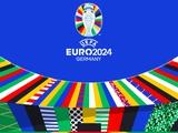 Представлен бренд Евро-2024 года. Крым — в составе Украины (ФОТО)