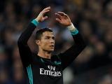 Роналду стал самым дорогим игроком в истории итальянского футбола