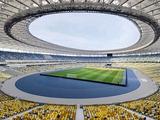 «Динамо» обратилось к Виталию Кличко с просьбой о разрешении вернуть болельщиков на домашние матчи (ДОКУМЕНТ)