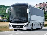 У киевского «Динамо» будет новый автобус (ФОТО)