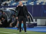Зидан решил немедленно покинуть «Реал»