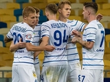 «Динамо» выйдет на матч с «Гентом» в белой форме