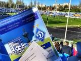 Миколаїв - Динамо . За лаштунками