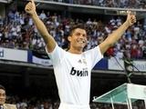 Роналду решил уйти, не простившись с болельщиками «Реала»