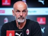 Пиоли: «Для «Милана» здорово пережить поражение, потому что мы давно не ощущали этого»