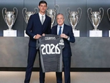 «Реал» продлил контракт с Тибо Куртуа