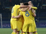 Сборная Украины будет во второй корзине при жеребьевке Евро-2020