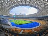 Официально: УЕФА одобрил возвращение болельщиков на трибуны