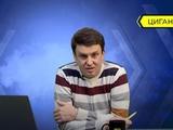 Игорь Цыганик: «Скажу по секрету: в «списке Шевченко» могут произойти изменения»