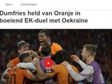 Нидерланды — Украина: обзор голландских СМИ